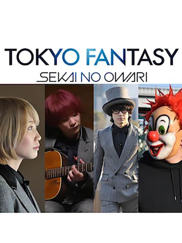 TOKYO FANTASY  SEKAI NO OWARI