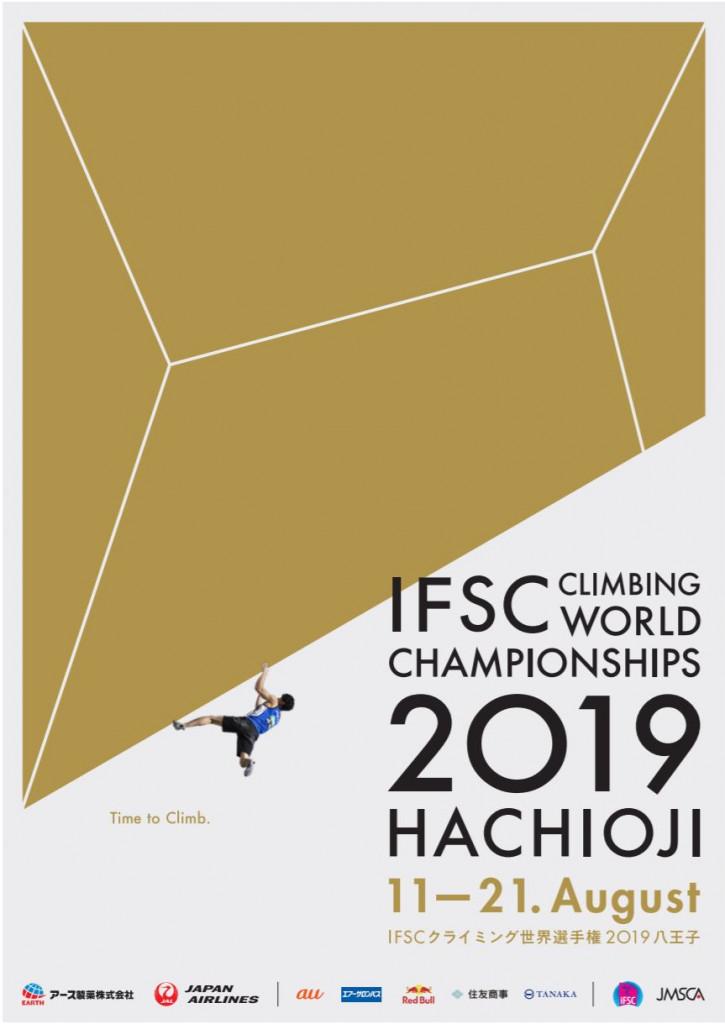 IFSC CLIMBING WORLD CHAMPIONSHIPS 2019 HACHIOJI